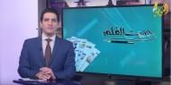أبرز ما خطته الأقلام والصحف عن فلسطين وحالها