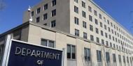 برلمانيون يطالبون الخارجية الأمريكية بالتدخل لوقف الاستيلاء على أراضي بيت لحم