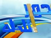 خطة إسرائيلية لتهجير مواطني القطاع طوعا عبر مطارات إسرائيلية