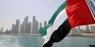 الإمارات: مشروع الضم سيقوض حق الفسلطينيين في تقرير المصير