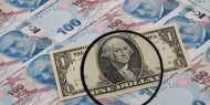 الدولار يعزز مكاسبه