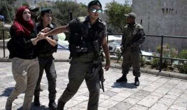 قوات الاحتلال تعتقل 4 مواطنين من الضفة الفلسطينية
