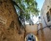 """تسوية العقارات في القدس تعزيز للاحتلال وتفعيل لقانون """" أملاك الغائبين"""""""