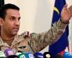 التحالف العربي يدمر صاروخا أطلقه الحوثيون تجاه السعودية