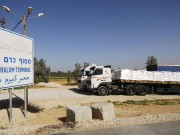 الاحتلال يقرر إغلاق معبر كرم أبو سالم الثلاثاء المقبل