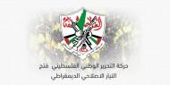 تيار الإصلاح يطالب بتشكيل لجان دولية للتحقيق في جرائم الاحتلال والإفراج عن جثامين الشهداء