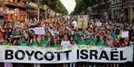 مخاوف إسرائيلية من اتساع رقعة حركة المقاطعة عالميا
