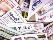 ردود الأفعال الدولية على قرار الاحتلال ضم أجزاء من الضفة يتصدر الصحف العربية