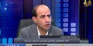 د. عوض: على الشعب الفلسطيني البدء بخيارات غير تقليدية لمواجهة إجراءات عباس