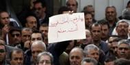 اتحاد المعلمين يعلن عن إضراب جزئي في محافظات الضفة