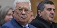 إطلاق حملة شعبية للتوقيع على عريضة تطالب برحيل الرئيس عباس