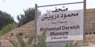"""متحف محمود درويش برام الله يحتفي بالشاعر """"زهير أبو شايب"""""""