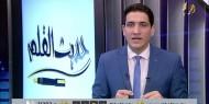 آخر ما خطته الأقلام والصحف عن فلسطين وحالها 13-3-2019