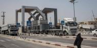حالة المعابر في قطاع غزة اليوم الجمعة