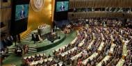 """""""التعاون الإسلامي"""": تجديد تفويض الـ""""أونروا"""" إجماع دولي على دعم الشعب الفلسطيني"""