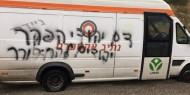 مستوطنون يعطبون مركبات ويخطون شعارات عنصرية غرب سلفيت