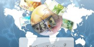 أسعار صرف العملات مقابل الشيقل اليوم