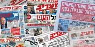 قصف غزة يتصدر عناوين الصحف العبرية اليوم