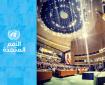 """الأمم المتحدة تدعو إلى تعاون دولي في محاربة """"كورونا"""""""