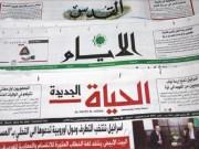 """""""كورونا"""" وتمديدحالة الطوارئ يتصدران عناوين الصحف الفلسطينية"""