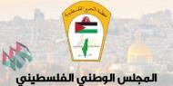 المجلس الوطني يطالب المؤسسات الدولية بالرد الحاسم على انتهاكات الاحتلال المتواصلة لقراراتها