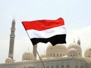 الأمم المتحدة تؤكد ضرورة دعم اقتصاد اليمن