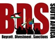 """BDS"" تتحول إلى ثقافة عامة تلاحق الشركات العاملة مع الاحتلال"