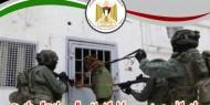 صحف جزائرية تصدر ملحقا خاصا في اليوم الوطني الـ11 لاسترداد جثامين الشهداء الأسرى