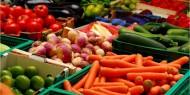 أسعار الخضروات واللحوم في أسواق غزة اليوم