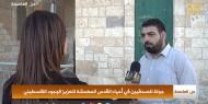 جولة للصحفيين في أحياء القدس المهمشة لتعزيز الوجود الفلسطيني