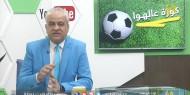اتحاد الكرة يحدد أجندة موسم 2019\2020