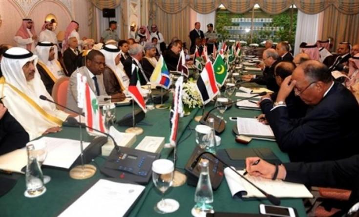 اجتماع طارئ لوزراء خارجية منظمة التعاون الإسلامي في جدة