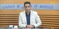 الاحتلال يشرع بعمليات هدم واسعة في القدس