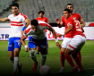 صحيفة إنجليزية: كلاسيكو العرب أقوى من ديربي برشلونة والريال