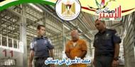 """أسرى فلسطين """"أبطال"""" يواجهون الموت البطيء.. أبرز عناوين صحف الجزائر"""