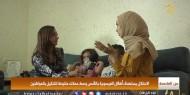 الاحتلال يستهدف أطفال العيسوية بالقدس وسط حملات متنوعة للتنكيل بالمواطنين