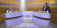 تعيين رئيس جديد لبلدية غزة .... بين التغيير والرفض الشعبي والرسمي
