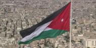 """الأردن: الخارجية تتابع مع """"إسرائيل"""" قضية اعتقال أحد مواطنيه"""