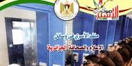 """""""البراءة المقيدة وحكايا الأسر"""".. أبرز عناوين الصحف الجزائرية فيما يخص الشأن الفلسطيني"""