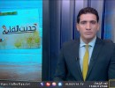 أبرز ما خطته الأقلام والصحف عن فلسطين وحالها 7-8--2019