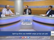 مطالبات بمحاسبة مروجي الشائعات عبر مواقع التواصل الاجتماعي