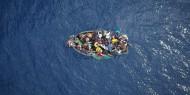 إبحار سفينة إسبانية لنقل مهاجرين عالقين بشواطئ إيطاليا