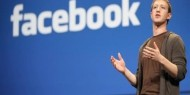 """""""فيسبوك"""" يمنح مالكه ثروة مالية تجاوزت الـ100 مليار دولار"""