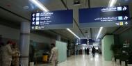 """""""أبشر"""" النظام الإلكتروني السعودي يرفض تجديد جوازات سفر النساء"""
