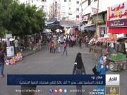 الخلافات السياسية تهدد مصير 71 ألف عائلة تتلقى مساعدات التنمية الاجتماعية