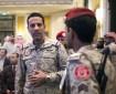 التحالف العربي يعلن إسقاط طائرة مسيرة أطلقها الحوثيين باتجاه السعودية