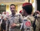 التحالف العربي: التحقيقات مستمرة في الهجوم الإرهابي على السعودية