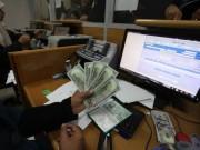 مالية غزة تعلن صرف حقوق الغير لمستحقيها
