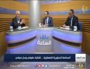 المحكمة الدستورية الفلسطينية ... تشكيك حقوقي وجدل سياسي
