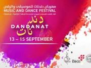 """بالصور: انطلاق فعاليات مهرجان """"دندنات"""" بمشاركة فلسطينية وسويدية"""
